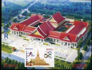 LAOS-STAMP-2012-ASEM-SUMMIT-S-S-SHEET