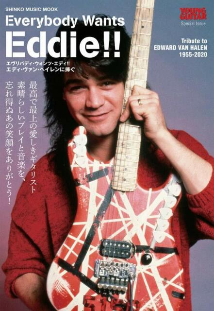 Everybody Wants Eddie Tribute to Legend Edward Van Halen 1955-2020 Japanese Book