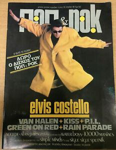 Elvis Costello cover,pop and rock ,post punk,pub rock ,Tribute,john lydon 1986