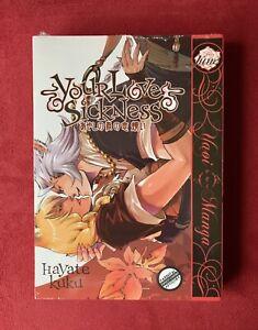 Your-Love-Sickness-by-Hayate-Kuku-NEW-amp-SEALED-Yaoi-English-Manga-2010