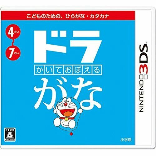 Very Good 3DS Dora wrote to memorize is such Import Japan