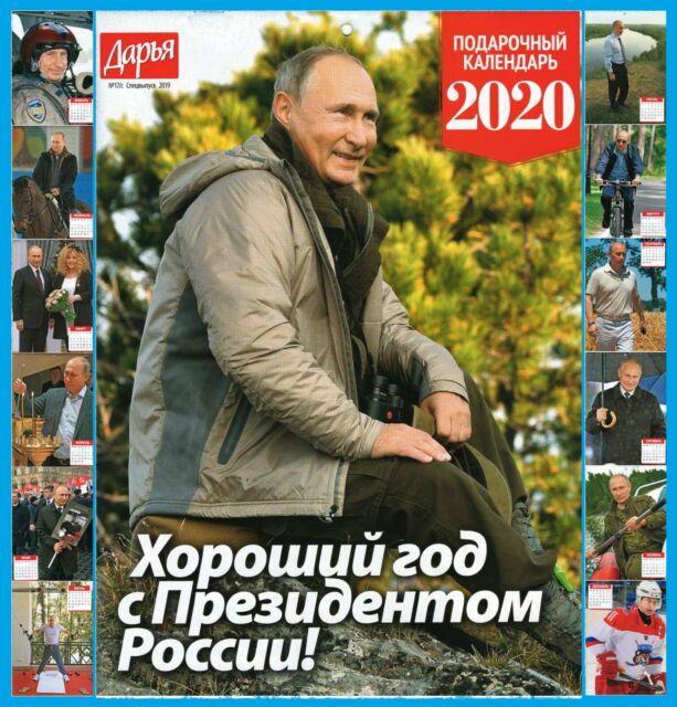 VLADIMIR PUTIN 2020 WALL CALENDAR GOOD YEAR WITH PRESIDENT RUSSIA ORIGINAL GIFT