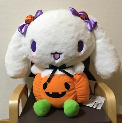 Cinnamoroll Ultra-BIG Plush Doll Stuffed toy 43cm FURYU Anime from JAPAN