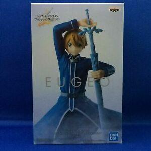 Banpresto Figure KIRITO SAO Sword Art Online Alicization Braiding PVC