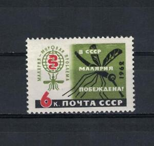Russia, USSR, 1962, S.c.#2595, single mlh stamp from set.