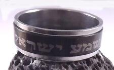 Shema Israele rotante in acciaio inox argento anello preghiera ebraica ebraico Nero