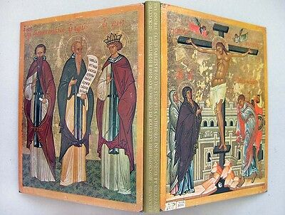 RUSSA Great NOVGOROD Ancient ICON PAINTING XII - XVI ct. Illustrated ALBUM 1977
