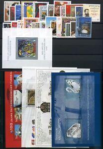 Osterreich-Jahrgang-2004-postfrisch-MNH-OES2047
