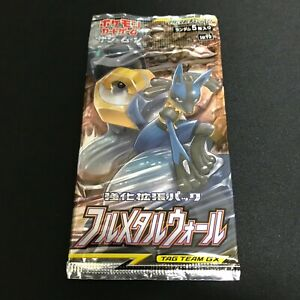 Pokemon-Card-Game-SM9b-Full-Metal-Wall-Sealed-Booster-pack-x1-japanese