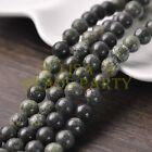 30pcs 8mm Round Natural Stone Loose Gemstone Beads Curb Stone
