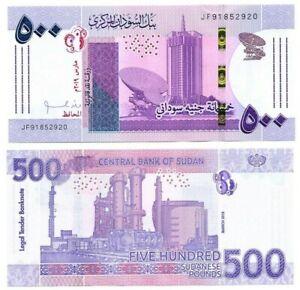 SUDAN (North) 500 Pounds UNC Banknote (March 2019) P-NEW Prefix JF Paper Money