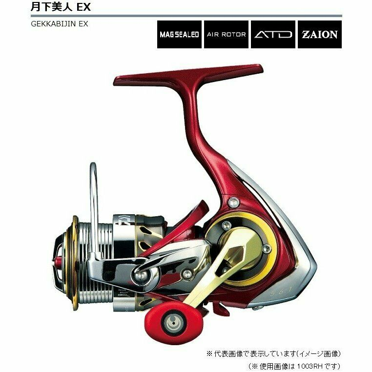 Daiwa 17 GEKKABIJIN extra 1003 Spinning Cocheretes De Japón