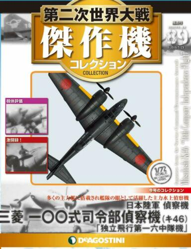 DeAgostini WW2 Aircraft Collection Vol 89 Fighter 1//72 Mitsubishi KI-46-3 Japan