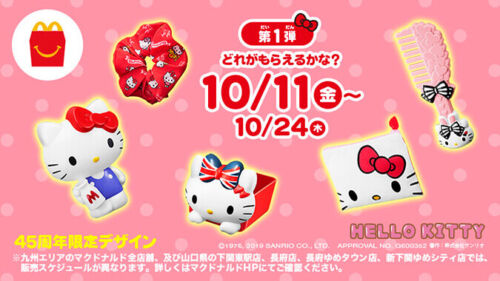 Sanrio Hello Kitty x Mcdnalds Happy Meal set 5pcs Toy 45th anniversary limited