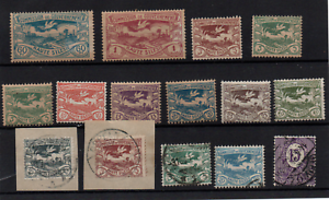 Germany Upper Silesia 1920 mint and used collection WS22277