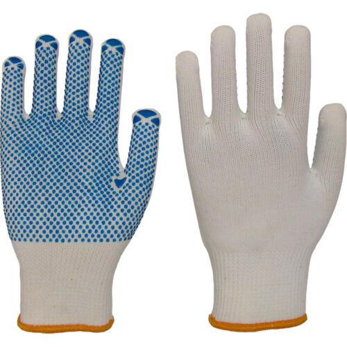 12  Paar  Gartenhandschuhe  Strick Nylon//BW mit weissen PVC Noppen