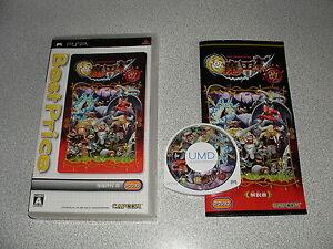 GokuMakaimura-PSP-import-Japon-cib
