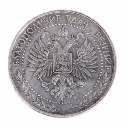Russian Coin Lucky Ruble Metal NEW Good Luck Token Happy Souvenir from Russia