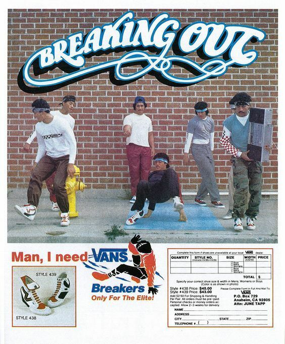 VANS #438  BREAKERS Break Dance Shoes - Vintage 1984 Size Made in the USA Size 1984 10 US 1f5430