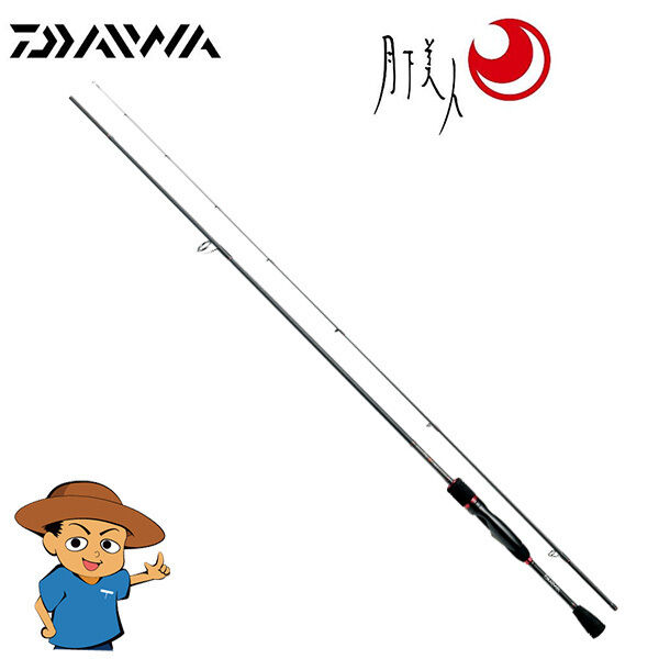Daiwa GEKKABIJIN 76UL-S Ultra Light 7'6  casting spinning fishing rod pole