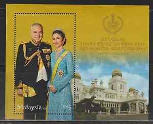(498AM)MALAYSIA 2015 PERAK SULTAN MS FRESH MNH