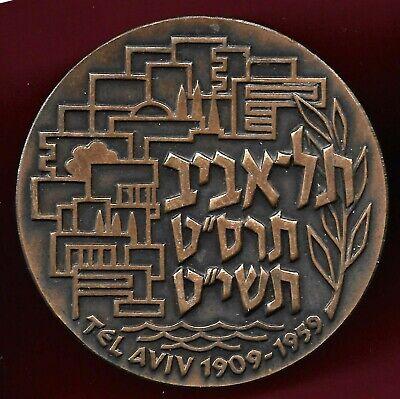 Israel Tel Aviv anniversary 1909-1959 bronze 59 mm medal