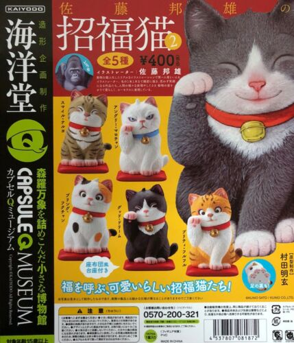 Full set Kunio Sato/'s Lucky Cat 2 Kaiyodo Capsule Q Museum