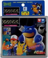 Auldey Tomy Pokemon P-02 BLASTOISE (Kamex) Snap Together Model Mini Figure 1998