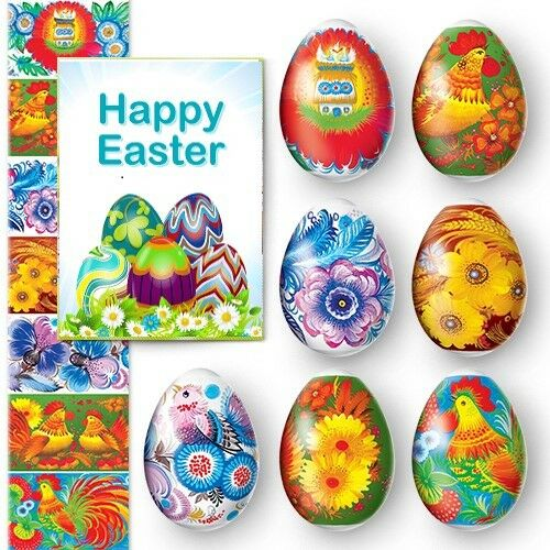7 Easter Egg Decoration Sticker Heat Shrink Sleeve Wrap 52 different designs
