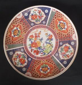 Imari-Plate-VGC-10-Inches-FREE-Delivery-UK