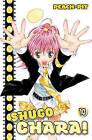 Shugo Chara! 10 by Peach-Pit (Paperback, 2011)