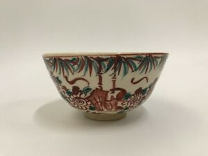 Japanese-Pottery-Tea-Ceremony-Bowl-Chawan-Vintage-Hand-Paint-Akae-Matcha-Y402