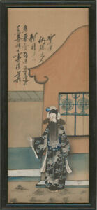 Framed-Early-20th-Century-Watercolour-Japanese-Emperor