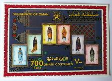 OMANI WOMANS COSTUMES SOUVENIR SHEET SG 325A 1998 UNMOUNTED MINT CONDITION