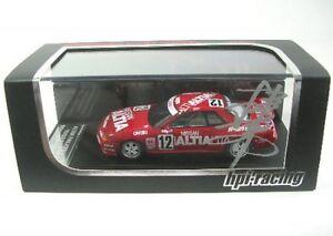 Nissan-R32-Skyline-N-12-N1-1992