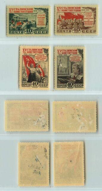 Russia USSR 1952 SC 1624-1627 Z 1592-1595 mint . d8924
