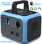 thumbnail 124 - 🔋⚡Portable Power Station Solar Generator for RV Outdoor Camping Travel USB 12V