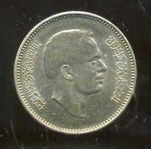 Détails 25 Dirham1977 Jordanie Sur Fils14 ZOn0k8PXNw