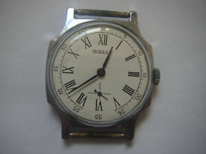 POBEDA-russische-UdSSR-mechanische-Armbanduhr
