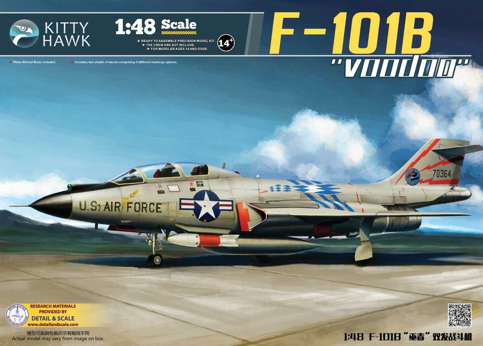2018 Hot Sale Kitty Hawk 1 48 KH80114 F-101B Voodoo Double Fighter