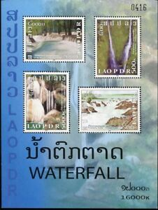 LAOS-STAMP-2008-WATERFALL-S-S-SHEET
