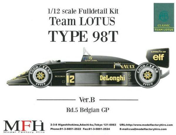 MFH Model Factory Hiro 1 12Team Lotus 98T Belgian GP Full detail kit
