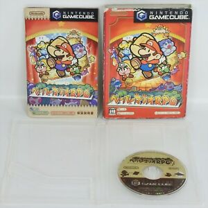 PAPER-MARIO-RPG-Game-Cube-Nintendo-For-JP-System-1034-gc