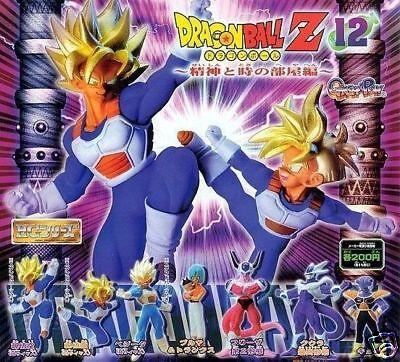 Bandai Dragonball Dragon ball Z HG Part 12 Gashapon Figure Figurine Set of 7