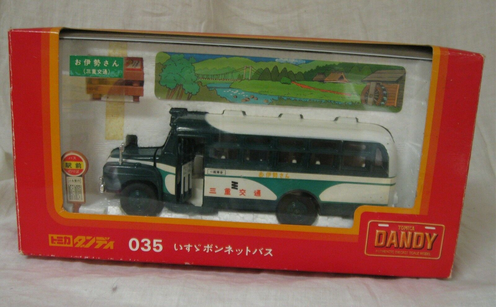 Tomica Dandy  035 Isuzu Bonnet verde & bianca Tour Bus, 1/43 Scale, Mint in Box