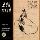Zen Mind 2017 Wall Calendar Zenga Paintings From The Gitter-yelen Collection by
