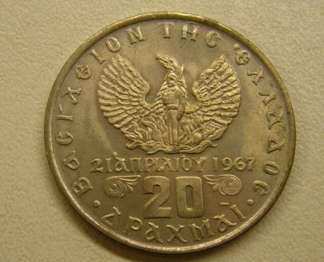 1973A Greece 20 Drachma Coin