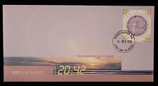 1999 New Zealand FDC 1999 Last Sunset Cover