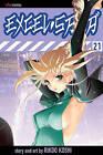 Excel Saga, Volume 21 by Rikdo Koshi (Paperback / softback)