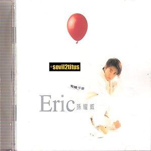 CD-1994-Eric-Suen-Sun-Yao-Wei-3402
